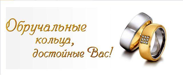 Ювелирные магазины Харькова