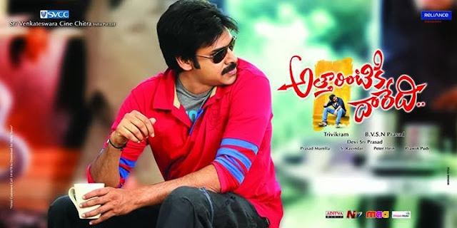 Attarintiki Daredi to be telecasted on MAA tv for Pongal