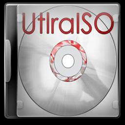 برنامج حرق الاسطوانات download ultraiso