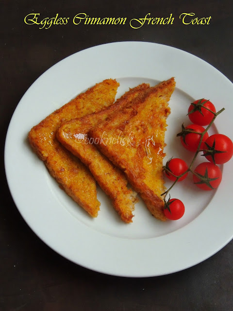 Eggless Cinnamon French Toast, Eggless cinnamon bread toast