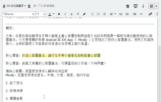write-02.png