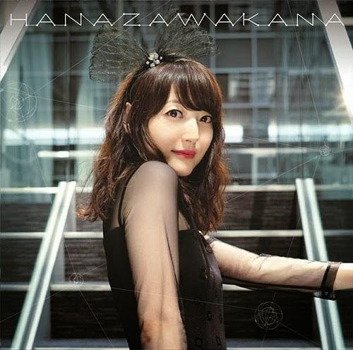 Kana Hanazawa – Hohoemi Mode (Single)