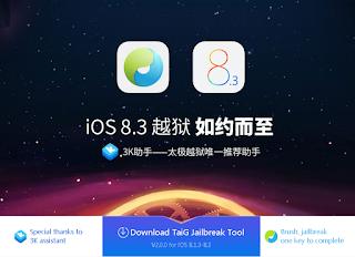 Jailbreak iOS 8.1.3 - 8.3 dengan Taig V2.0.0