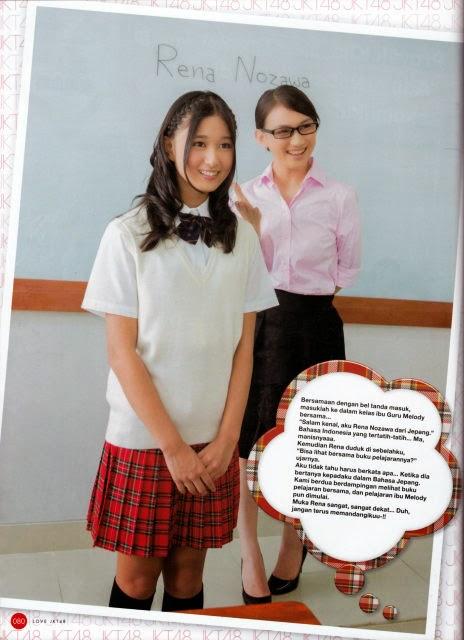Ada Member JKT48 di Sekolahku