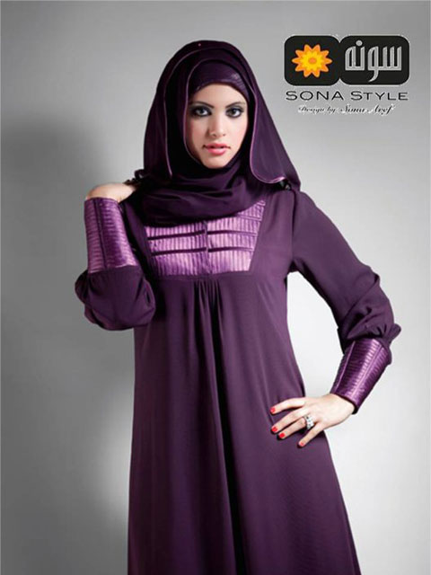 Latest Abaya Designs in Pakistan