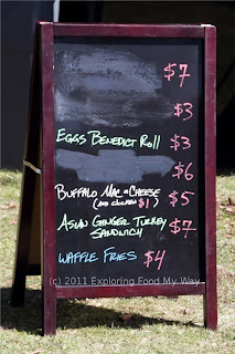 StrEat Mobile Bistro's Menu