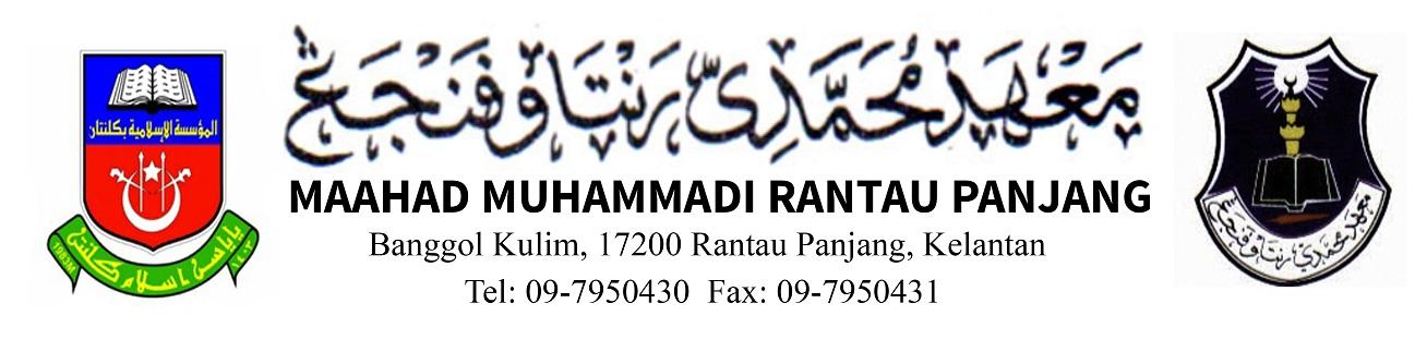 Maahad Muhammadi Rantau Panjang