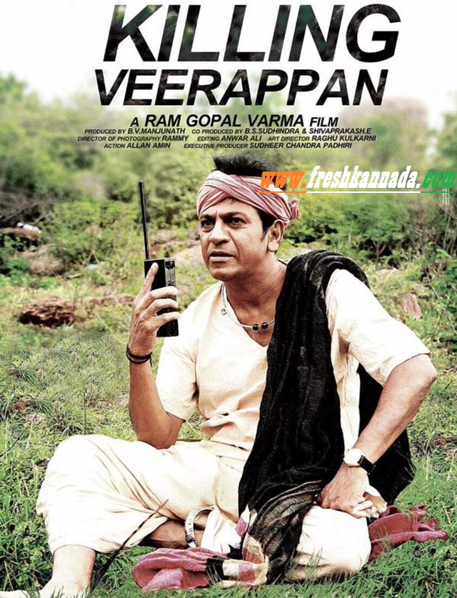 Killing Veerappan Kannada Movie Trailer