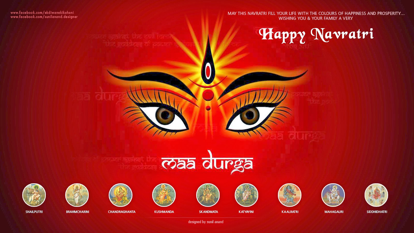 Most Inspiring Wallpaper Name Sunil - Happy+Navratri+Wallpaper+by+Sunil+Anand  Graphic_168498.jpg