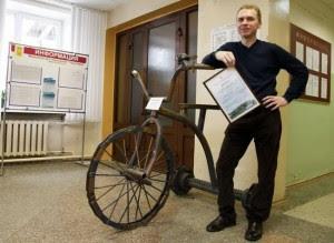 Киров велосипед памятник