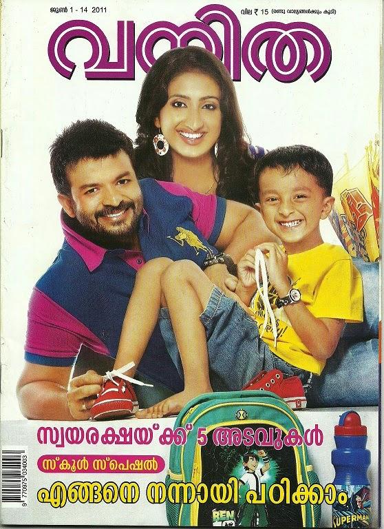 Vanitha 1
