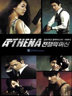 Athena: Nữ Thần Chiến Tranh - Athena: Goddess of War (2010)