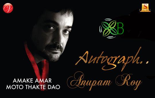 Amake Amar Moto Thakte Dao - Autograph