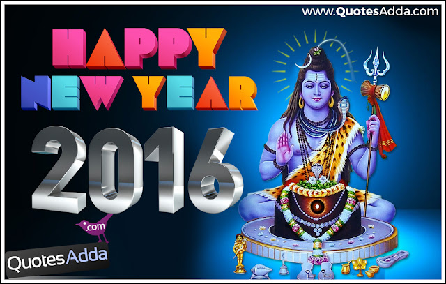 happy new year 2016 wishes with lord shiva greetings 41 best happy new year g