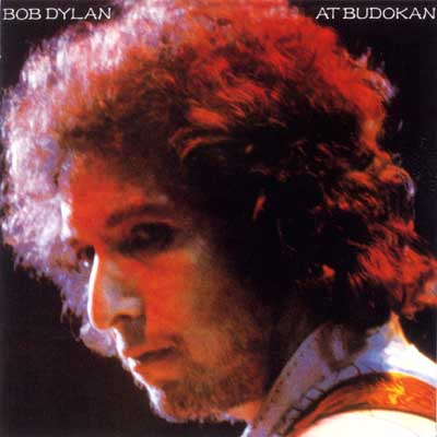 Bob Dylan - Bob Dylan At Budokan album cover