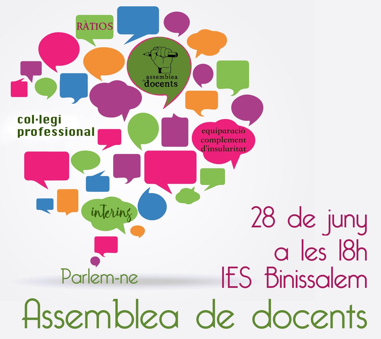 Assemblea de Docents (28-06-17)