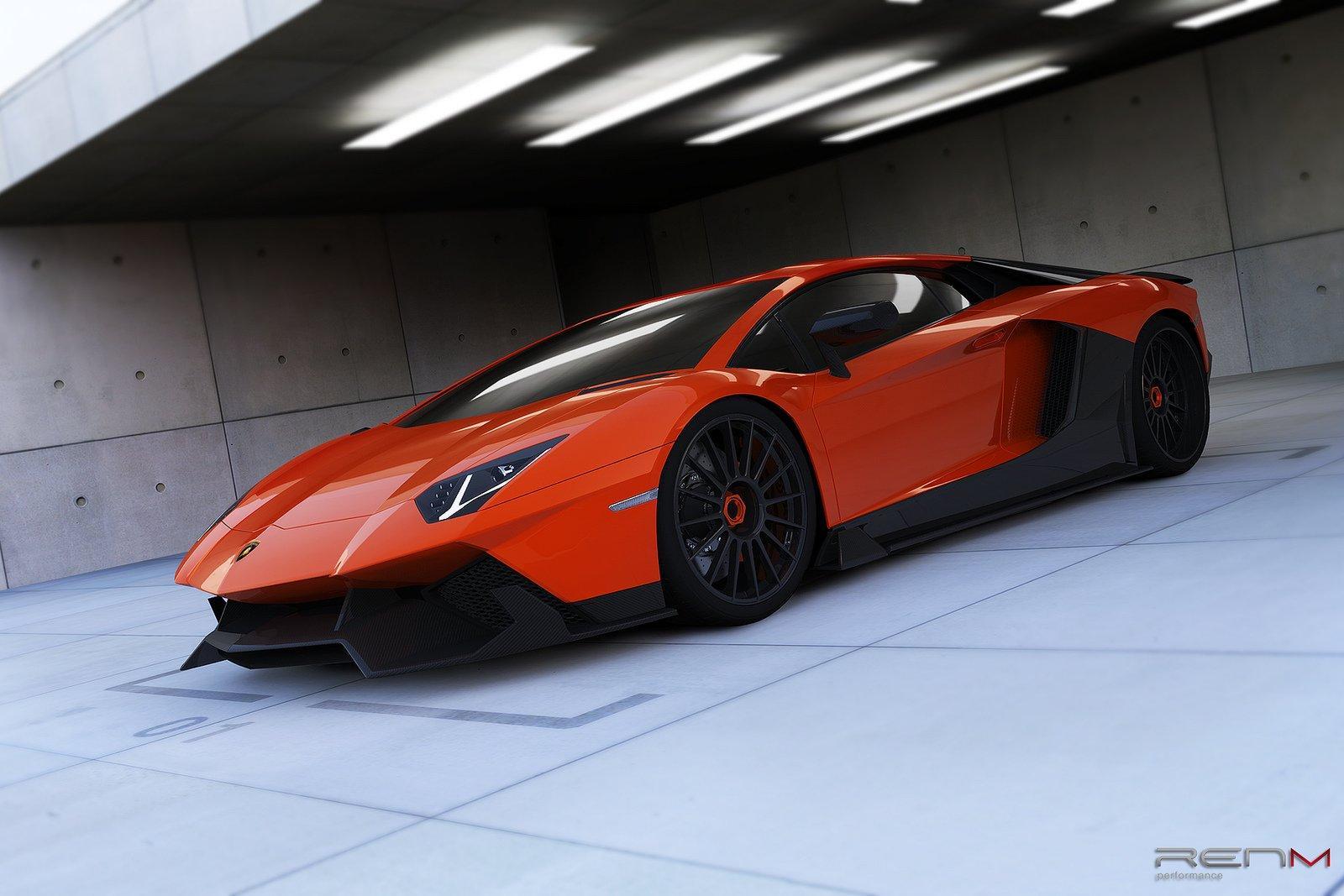 Lamborghini Aventador Limited Edition Corsa