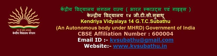 KVS State Bharat Scouts Guides Kendriya Vidyalaya Subathu (Gurgaon Region)