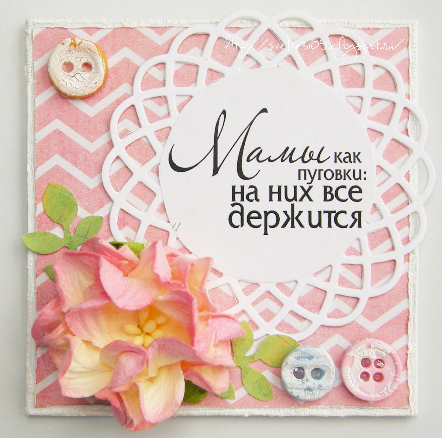 Как сделать красивую открытку на день рождения подруге