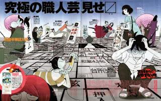 Yojouhan Shinwa Taikei BD 1-11 Sub Indo [Tamat]