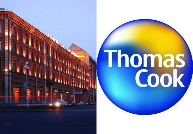отель «Англетер» и компания Thomas Cook