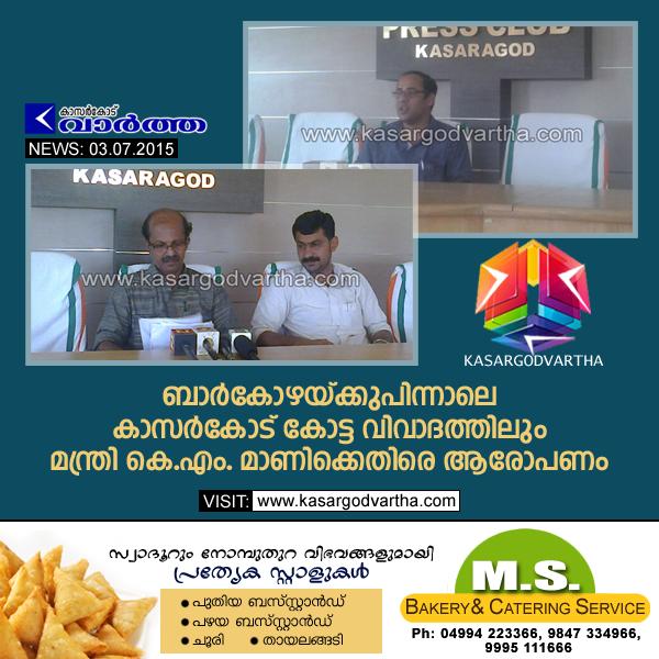 Kasaragod, Kerala, CPM, BJP, Press Meet, Press Conference, Adv. K. Srikanth, K.P. Satheesh Chandran.