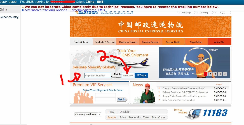 china express tracking