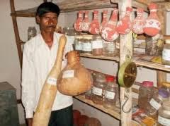 Pasumai Nayagan www.thagavalthalam.com பசுமை நாயகன்