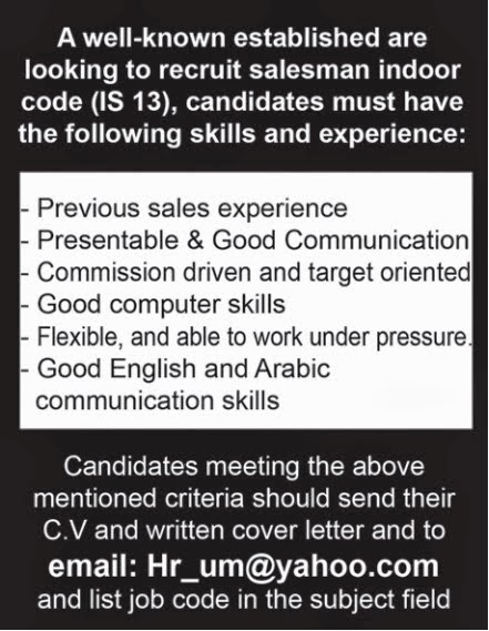CLASSIFIED JOBS Watan newspaper Wednesday, January 15th, 2014