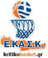 kritikobasket.gr