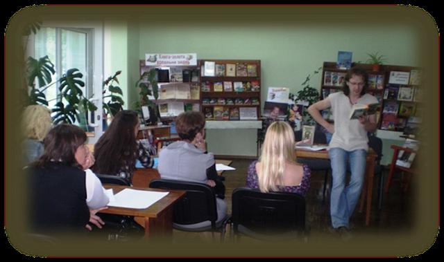 Презентація роману-фентезі Віталія Климчука «Рутенія. Повернення відьми».