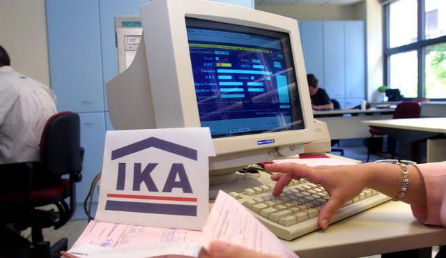 Συναντήσεις με Διοικητή του ΙΚΑ και Χαϊκάλη για τη λειτουργία του ΙΚΑ Ορεστιάδας