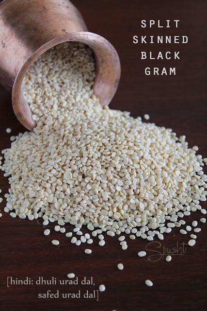 Spusht | Indian Pantry Essentials | Split Skinned Black Gram | Hindi: Dhuli Urad Dal or Safed Urad Dal