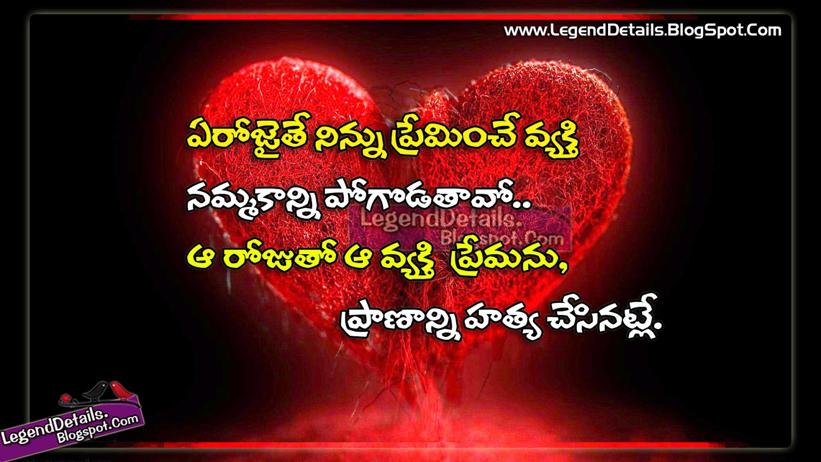 cheating quotes in telugu legendary quotes