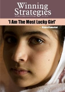 Malala Wows Us (Again) By Saying 'I Am The Most Lucky Girl'