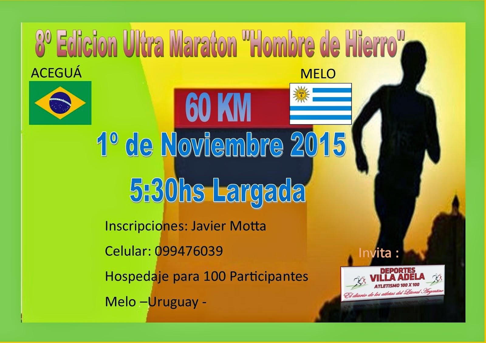 Ultra Maraton Acegua -Melo (Brasil -Uruguay)