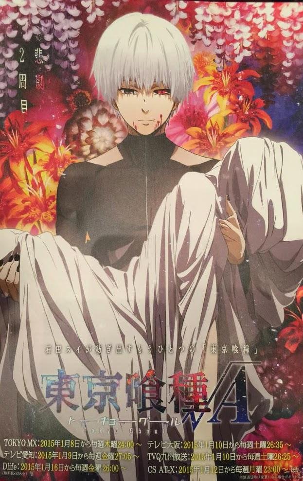 [ Info-Anime ] Tokyo Ghoul Season 2 Umumkan Judul Dan Perlihatkan Key Visual Terbaru