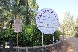 ✈️ Călător în Țara Sfântă - Muntele Fericirilor cu Ghiță Câmpean | Oxentia Tourism