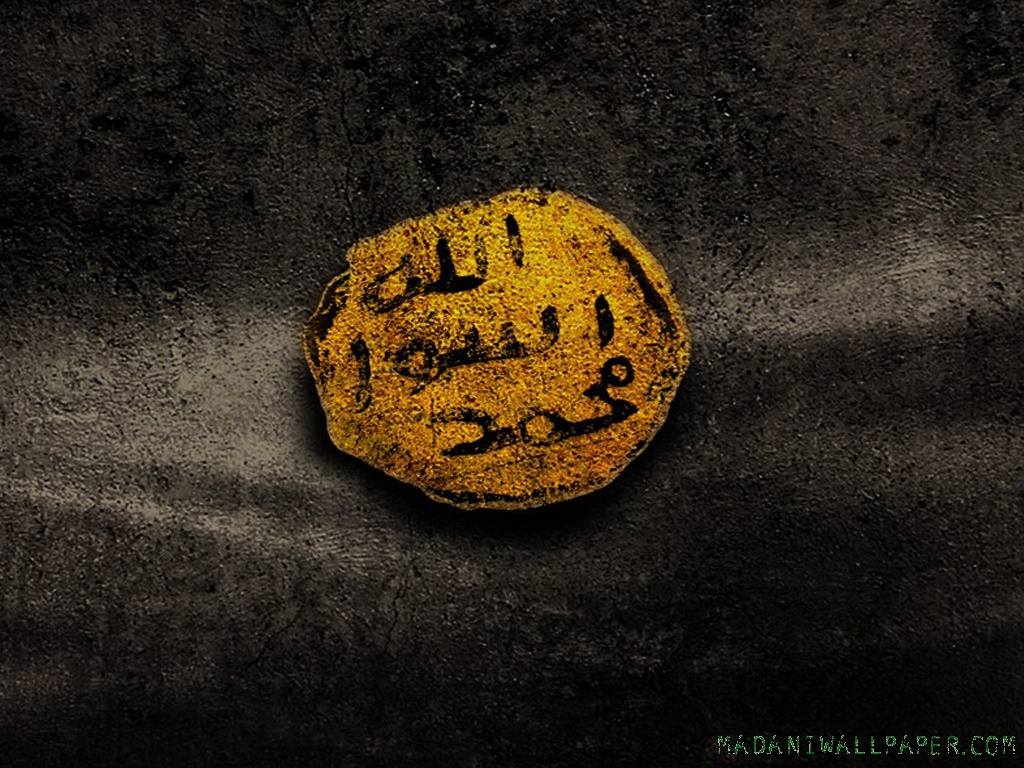 muhammad saw s life Holy prophet muhammad stories, sirat-un-nabi - life of prophet mohammed (saw) rights of holy prophet muhammad (saw) on his followers holy prophet muhammad (saw.