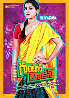 Hot Rashmi as Suvarna in Guntur Talkies
