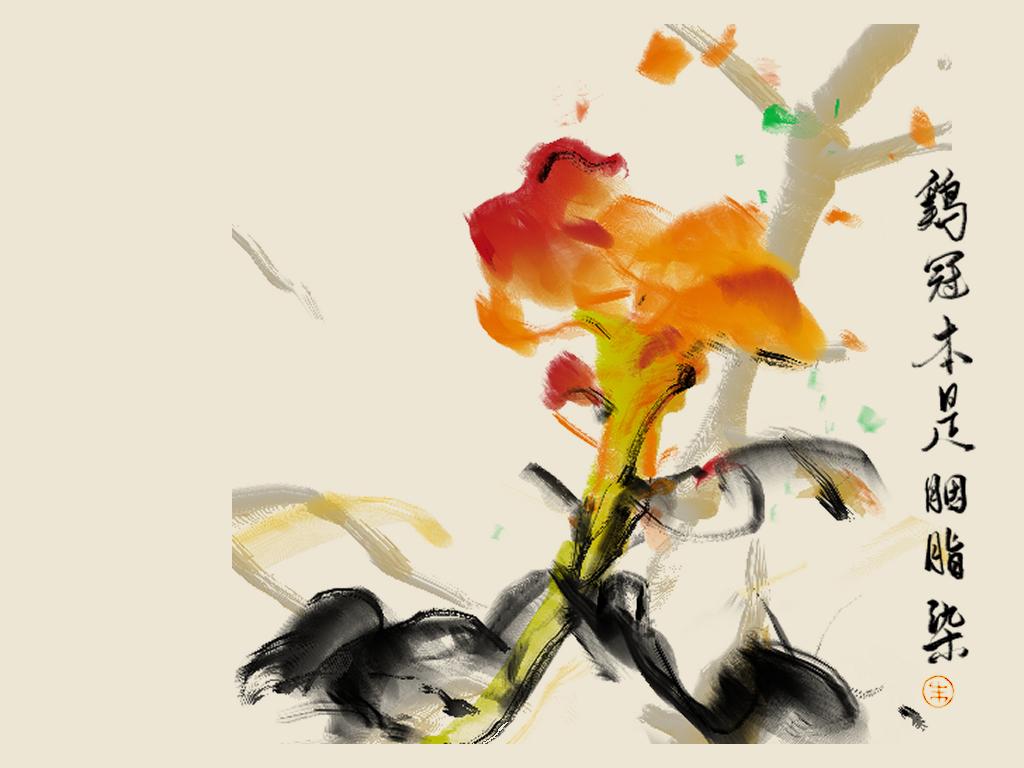 http://1.bp.blogspot.com/-ozFeqly3WG4/T1VTMONBxWI/AAAAAAAAARc/O6nw3hHJuWk/s1600/Crown+Flower+03+wallpaper.png