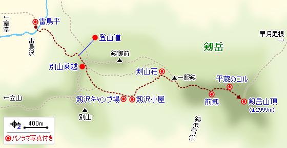 剣岳 への一般的な登山ルート (室堂から)