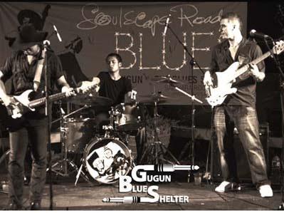Foto Gugun Blues Shelter