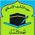 New Admission MA Al Hikmah Karangmojo