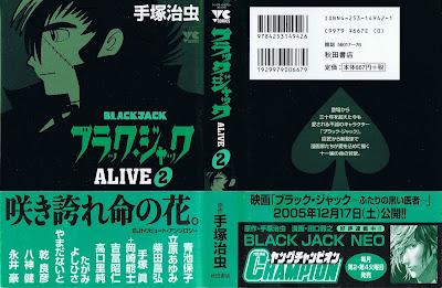 ブラック・ジャックALIVE 第01-02巻 [Black Jack Alive vol 01-02] rar free download updated daily