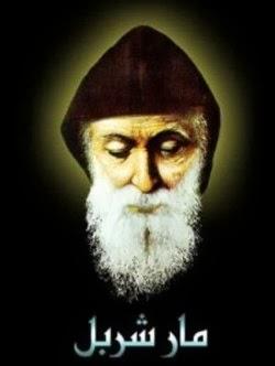St. Charbel Annaya of Lebanon