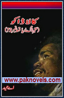 Kala Daku  Urdu Novel by A Hameed
