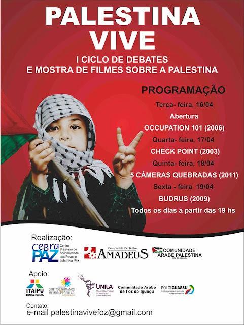 ciclo de debates e mostra de filmes sobre a palestina