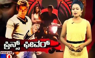 Mahesh's Fever In Karnataka