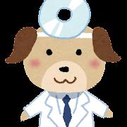 犬のお医者さんのイラスト